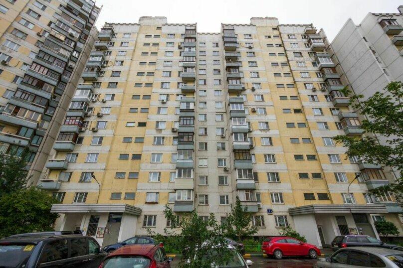 Отдельная комната, Привольная улица, 1к2, Москва - Фотография 7