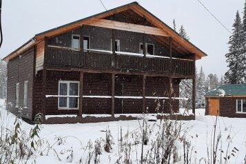 Дом, 150 кв.м. на 8 человек, 3 спальни, улица Строителей, 6, Шерегеш - Фотография 1