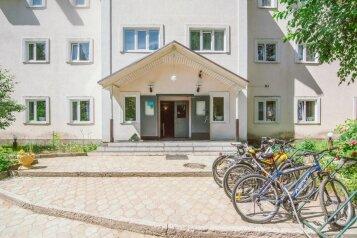 Парк-отель, проспект Ленина, 88 на 29 номеров - Фотография 1
