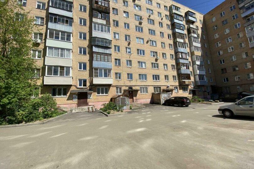 1-комн. квартира, 37 кв.м. на 4 человека, улица Карла Либкнехта, 7, Орехово-Зуево - Фотография 4