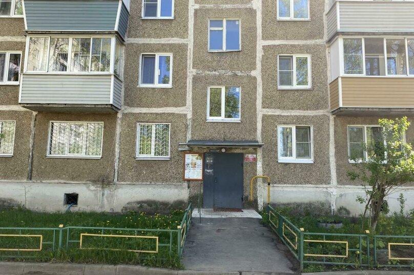 3-комн. квартира, 60 кв.м. на 8 человек, Набережная улица, 1, Орехово-Зуево - Фотография 2