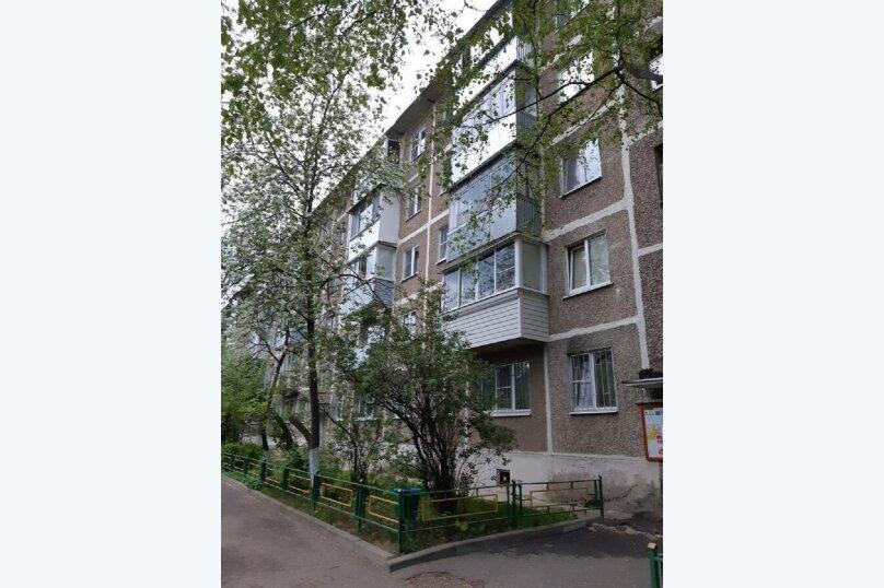 2-комн. квартира, 48 кв.м. на 6 человек, Парковская улица, 8, Орехово-Зуево - Фотография 3