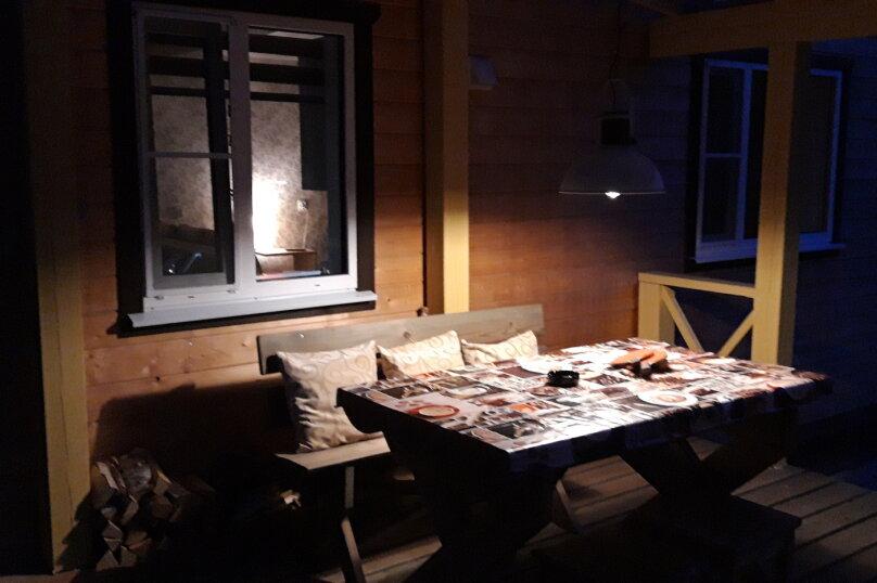 Дом Лесной, 70 кв.м. на 5 человек, 2 спальни, Западная улица, 1, деревня Рауталахти - Фотография 45