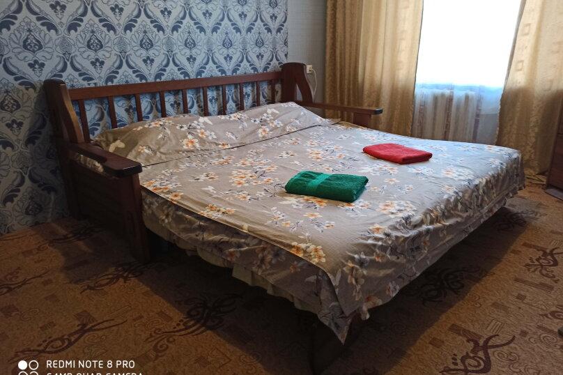 2-комн. квартира, 55 кв.м. на 4 человека, улица Побратимов, 24, Люберцы - Фотография 2