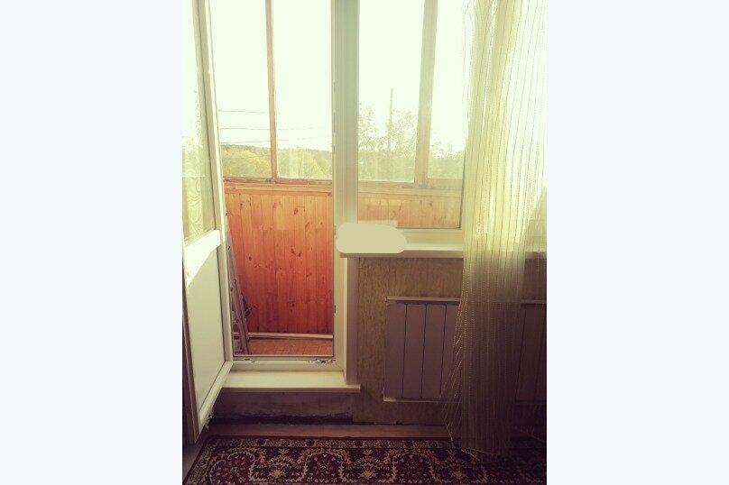 1-комн. квартира, 38 кв.м. на 4 человека, Привольная улица, 13к1, Москва - Фотография 11