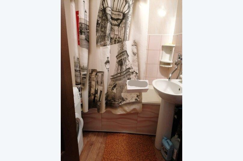 Отдельная комната, Привольная улица, 1к2, Москва - Фотография 8