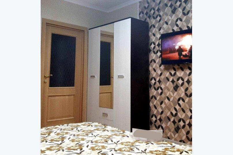 Отдельная комната, Привольная улица, 1к2, Москва - Фотография 10