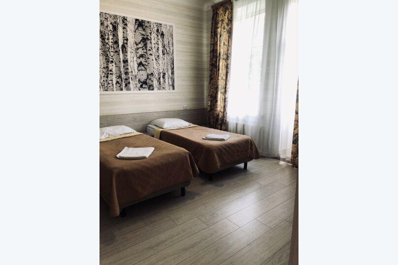«Стандартный» 2-комнатный двухместный номер, посёлок дома отдыха Покровское, 65, Голицыно - Фотография 1