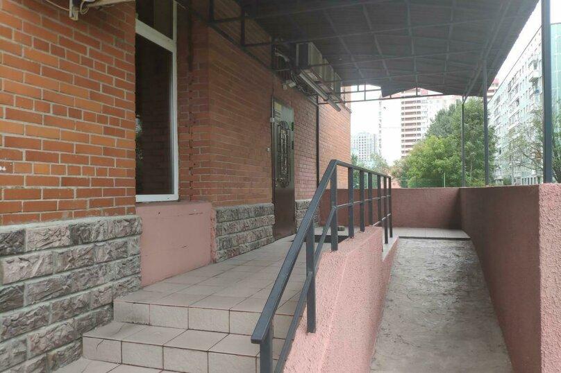 Мини-гостиница «ЛИМОН на Шостаковича», улица Шостаковича, 3к1 на 4 номера - Фотография 8