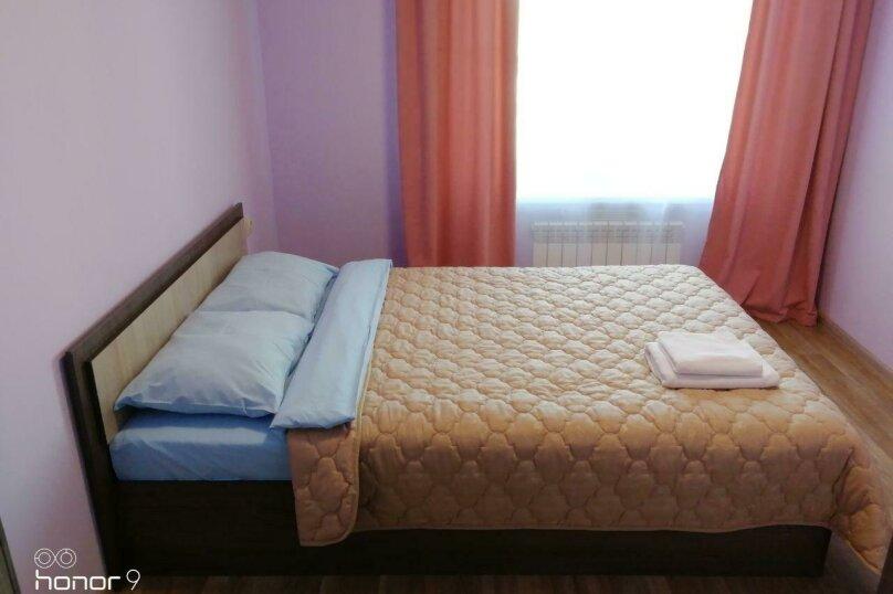 2-комн. квартира, 481 кв.м. на 6 человек, улица Красных Мадьяр, 14/2, Иркутск - Фотография 14