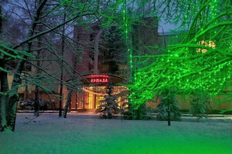 """Парк-отель """"Покровское"""", посёлок дома отдыха Покровское, 65 на 300 номеров - Фотография 23"""