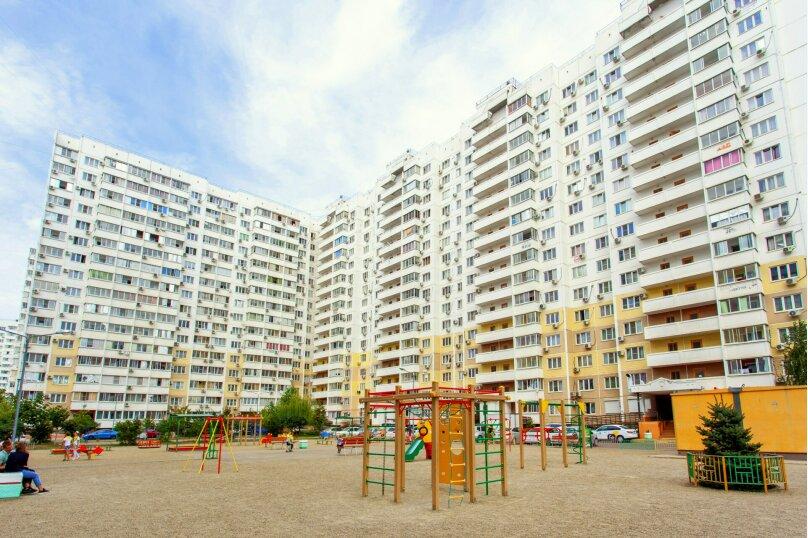 2-комн. квартира, 45 кв.м. на 5 человек, улица Котлярова, 17, Краснодар - Фотография 4