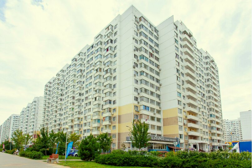 2-комн. квартира, 45 кв.м. на 5 человек, улица Котлярова, 17, Краснодар - Фотография 6