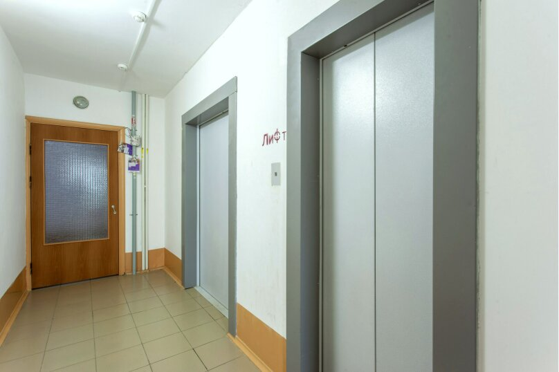 2-комн. квартира, 45 кв.м. на 5 человек, улица Котлярова, 17, Краснодар - Фотография 7