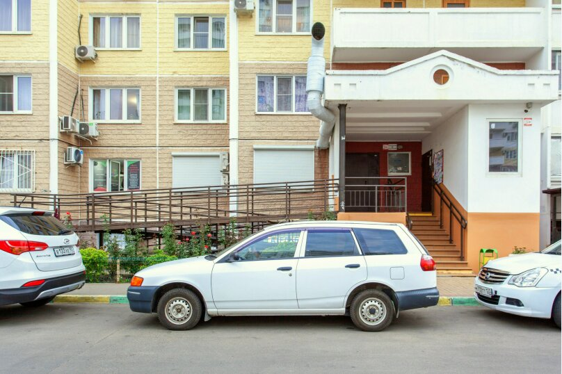 2-комн. квартира, 45 кв.м. на 5 человек, улица Котлярова, 17, Краснодар - Фотография 8