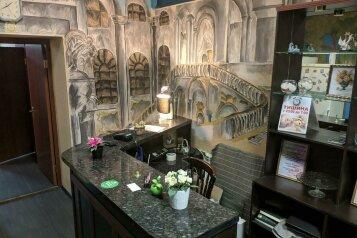 Мини-гостиница «ЛИМОН на Есенина 30», улица Есенина, 30 на 6 номеров - Фотография 1