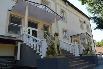 """Гостиница """"Южный Дворик"""", улица Чкалова, 18 на 12 номеров - Фотография 1"""