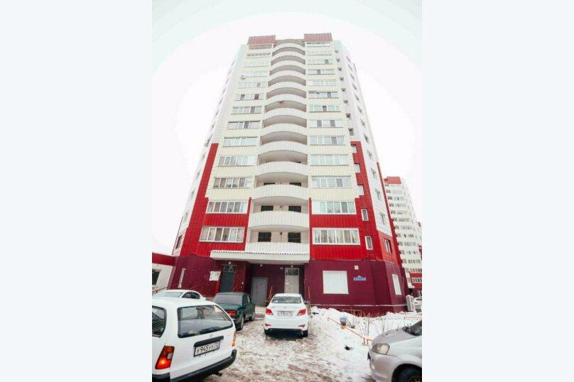 1-комн. квартира, 44 кв.м. на 3 человека, улица Василия Гольцова, 3, Тюмень - Фотография 11