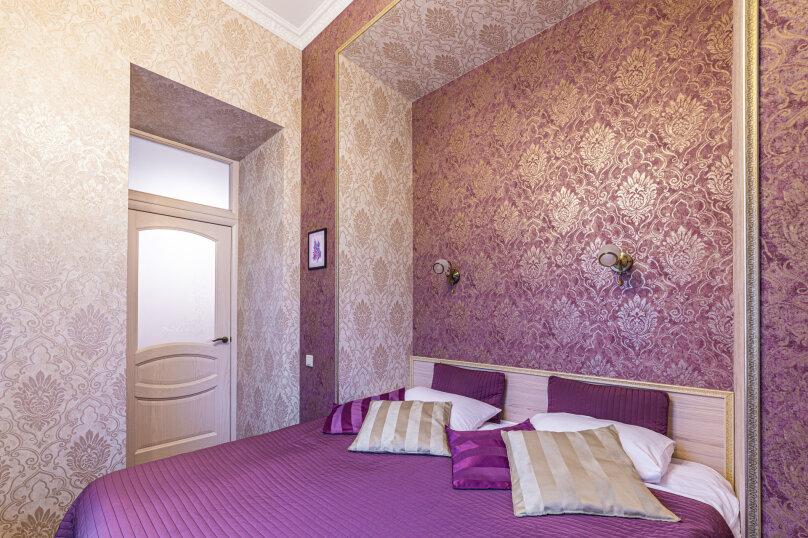 «Люкс», улица Некрасова, 58, этаж 2, Санкт-Петербург - Фотография 1