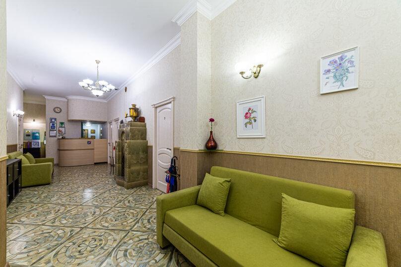 "Гостевой дом ""Рада"", улица Некрасова, 58 на 10 комнат - Фотография 4"