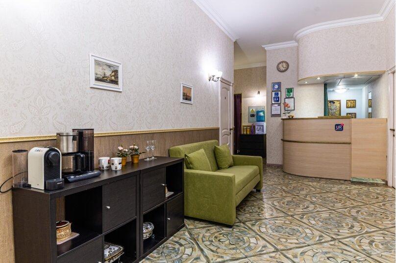 "Гостевой дом ""Рада"", улица Некрасова, 58 на 10 комнат - Фотография 5"