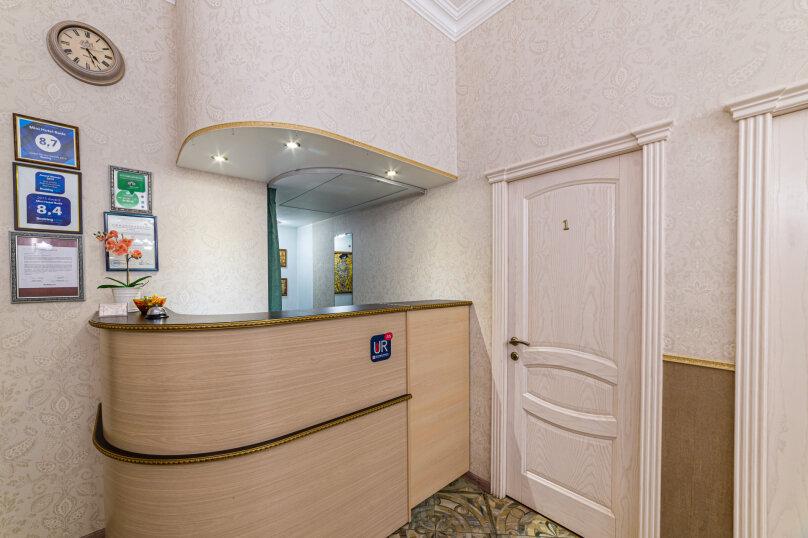 "Гостевой дом ""Рада"", улица Некрасова, 58 на 10 комнат - Фотография 7"