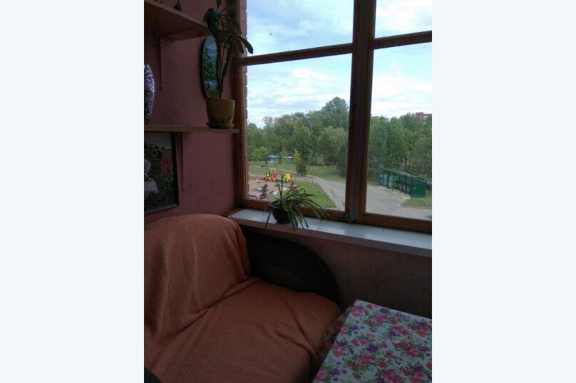 2-комн. квартира, 35 кв.м. на 4 человека, Кронштадтское шоссе, 6к2, Санкт-Петербург - Фотография 10
