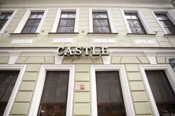 """Отель """"Castle"""", 14-я линия Васильевского острова, 25-27 на 16 номеров - Фотография 1"""