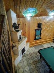 Дом с баней 100 м от оз. Банное, 250 кв.м. на 20 человек, 3 спальни, село Кусимовского рудника, Набережная ул., 26, Банное - Фотография 1