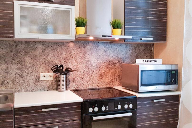 1-комн. квартира, 38 кв.м. на 3 человека, улица Конёнкова, 7, Москва - Фотография 8