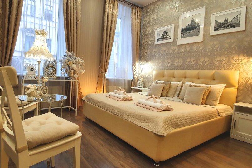 Двухместный номер «Комфорт» с 1 кроватью , Гороховая улица, 11, Санкт-Петербург - Фотография 1