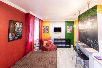 1-комн. квартира, 30 кв.м. на 3 человека, улица Николая Зелинского, 3, Тюмень - Фотография 1