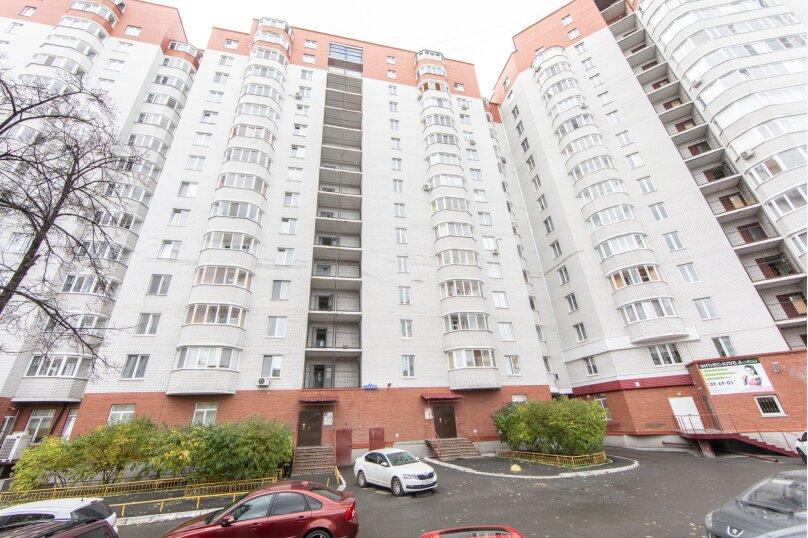 1-комн. квартира, 30 кв.м. на 4 человека, улица 50 лет ВЛКСМ, 13к2, Тюмень - Фотография 19