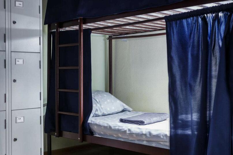 Общая комната на четыре места (№2б 1эт.), улица Гаяза Исхаки, 15, Казань - Фотография 1