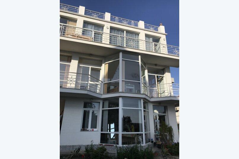 Дом, 300 кв.м. на 6 человек, 3 спальни, Лавандовая улица, 4А, Отрадное, Ялта - Фотография 20