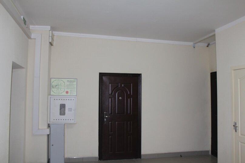 2-комн. квартира, 65 кв.м. на 4 человека, Алупкинское шоссе, 12В, Курпаты, Ялта - Фотография 9