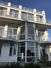 Вилла, 300 кв.м. на 6 человек, 3 спальни, Лавандовая улица, 4А, Отрадное, Ялта - Фотография 1