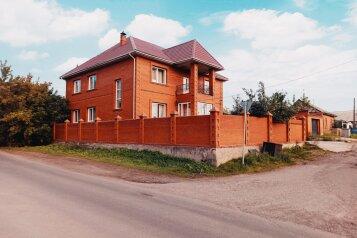 Коттедж, 360 кв.м. на 45 человек, 4 спальни, 7-я Продольная улица, 72, Красноярск - Фотография 1