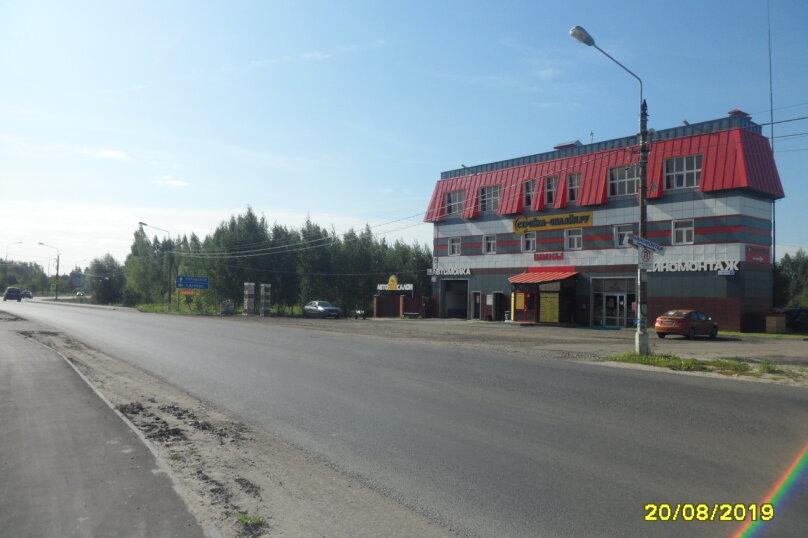 """Мини-отель """"1-я Мишутинская улица, 76"""", 1-я Мишутинская улица, 76 на 5 номеров - Фотография 4"""