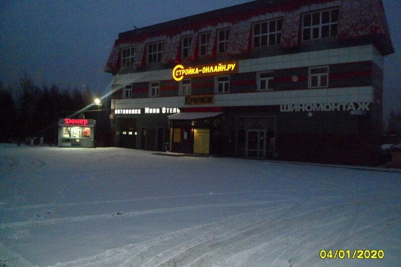 """Мини-отель """"1-я Мишутинская улица, 76"""", 1-я Мишутинская улица, 76 на 5 номеров - Фотография 5"""