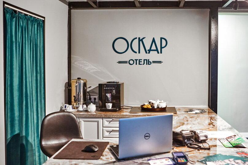 Отель «Оскар», Холодильный переулок, 3к1с8 на 25 номеров - Фотография 8