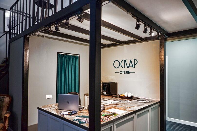 Отель «Оскар», Холодильный переулок, 3к1с8 на 25 номеров - Фотография 9