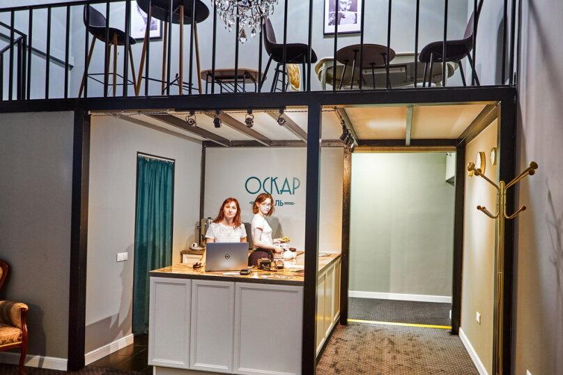 Отель «Оскар», Холодильный переулок, 3к1с8 на 25 номеров - Фотография 11