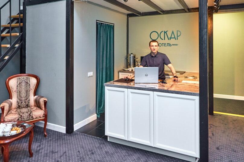 Отель «Оскар», Холодильный переулок, 3к1с8 на 25 номеров - Фотография 13