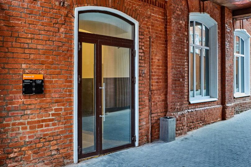 Отель «Оскар», Холодильный переулок, 3к1с8 на 25 номеров - Фотография 27