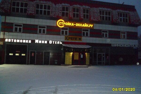 """Мини-отель """"1-я Мишутинская улица, 76"""""""