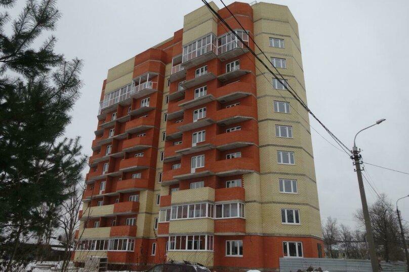 2-комн. квартира, 70 кв.м. на 6 человек, улица Расковой, 10, Электросталь - Фотография 2