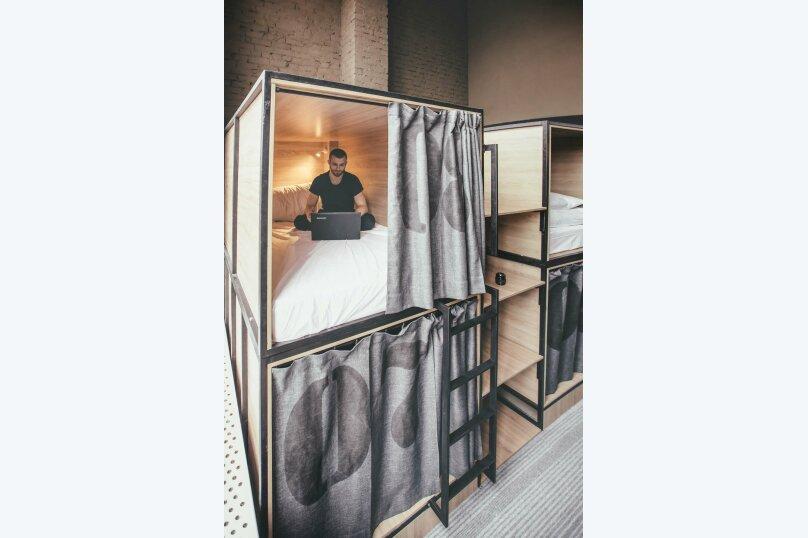 """Капсульный отель """"Hide Hostel"""", Нахичевань, улица 13-я Линия на 62 номера - Фотография 8"""