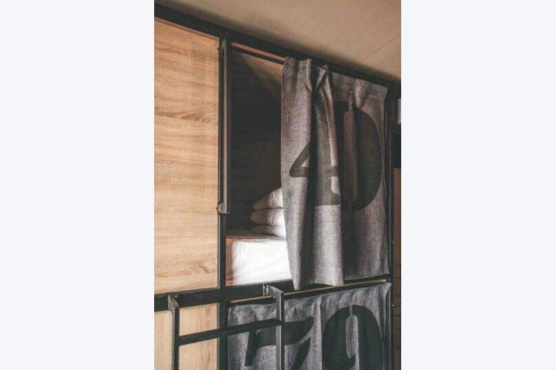 """Капсульный отель """"Hide Hostel"""", Нахичевань, улица 13-я Линия на 62 номера - Фотография 30"""