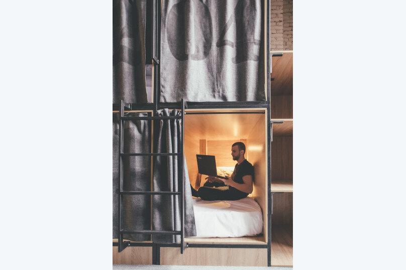 """Капсульный отель """"Hide Hostel"""", Нахичевань, улица 13-я Линия на 62 номера - Фотография 35"""